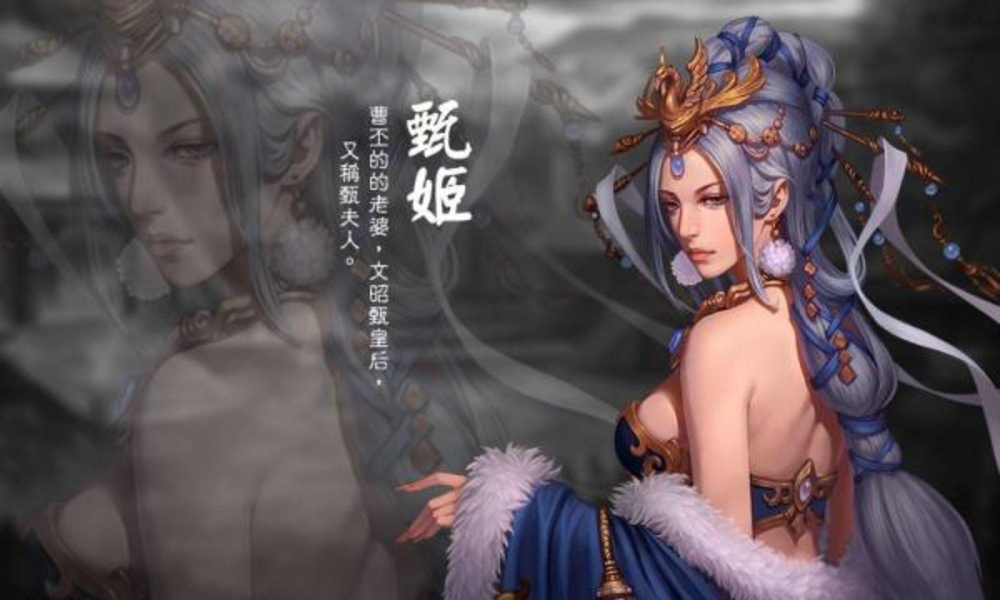 九州滚球网站